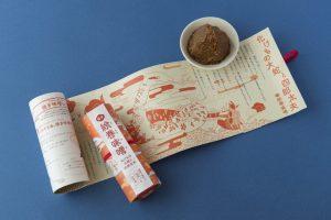 福井絵巻味噌がジャパンパッケージングコンペティションで地域産業商品部門賞を受賞しました!